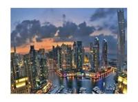 Your Trip Dubai (1) - City Tours