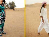 Your Trip Dubai (6) - City Tours