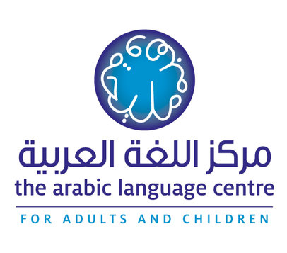 Arabic Language Centre - Adult education