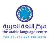 Arabic Language Centre - Adult education