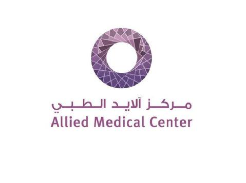 Allied Medical Center Dubai - Dentists