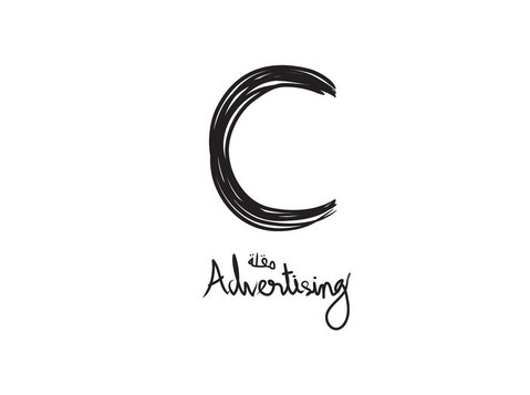 Cadvertising Advertising agencies in Dubai | Events & Exhibi - Advertising Agencies