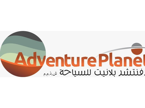 Adventure Planet Tourism LLC - Tourist offices