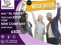 Al Hadif Documents Clearing (1) - Бизнес и Связи