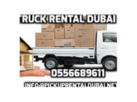Pickup Rental Dubai (1) - Removals & Transport