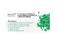 GCC Marketing (3) - Webdesign