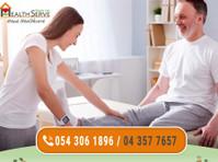 HEALTHSERVE HOME HEALTHCARE (3) - Εναλλακτική ιατρική