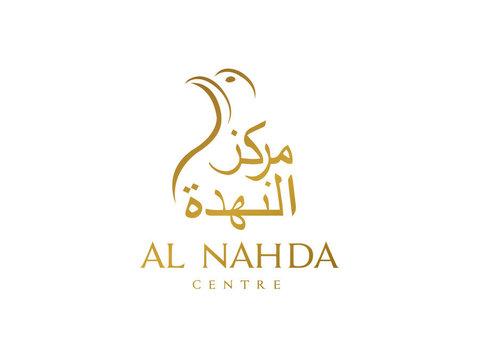 Al Nahda Centre - Επιχειρήσεις & Δικτύωση