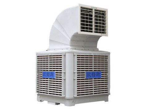 Industrial Air Cooler - Furniture rentals