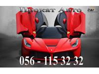 Comfort and Ideal Rent a Car (4) - Аренда Автомобилей