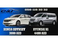 Comfort and Ideal Rent a Car (6) - Аренда Автомобилей