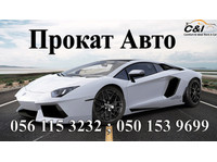 Comfort and Ideal Rent a Car (8) - Аренда Автомобилей