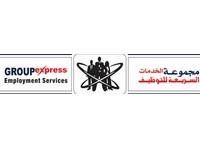 Group Express Employment Service - Recruitment agencies