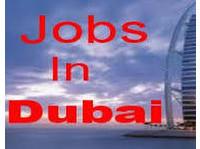Amito Jobs (2) - Job portals