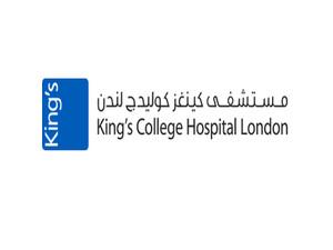 King's College Hospital - Ospedali e Cliniche