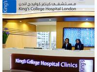 King's College Hospital (1) - Ospedali e Cliniche