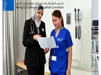 King's College Hospital (2) - Ospedali e Cliniche
