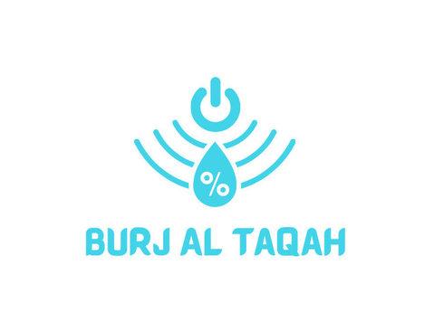 Burj Al Taqah Est - Office Supplies