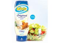 Noor Club (2) - Food & Drink