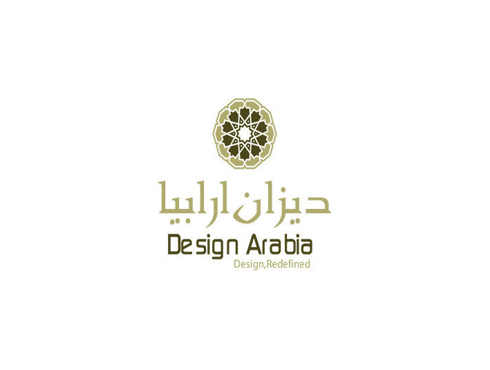 Design Arabia - Webdesign