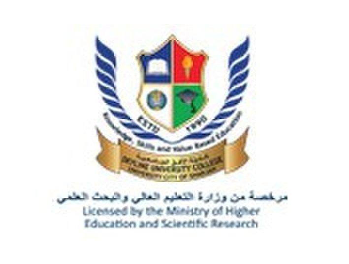 Skyline University College - Top University in UAE - Universities