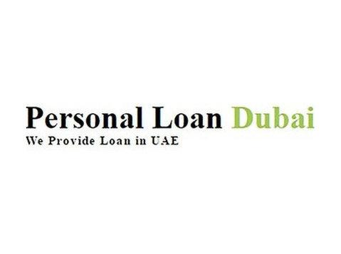 Personal loan in dubai sarjah - Mortgages & loans