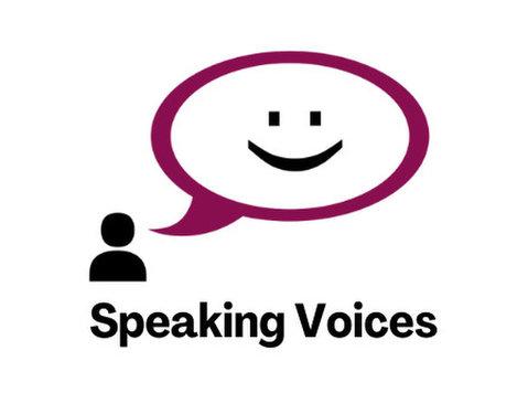 Speaking Voices - Наставничество и обучение