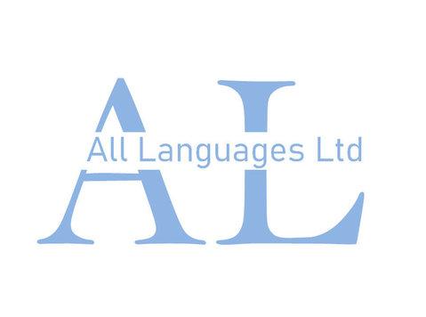All Languages Ltd - Translators
