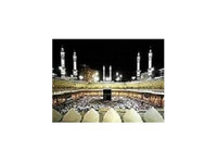 All Inclusive Cheap Umrah Packages | Travel To Haram (5) - Travel Agencies