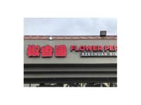 Flower Peppers Szechuan Bistro (1) - Restaurants