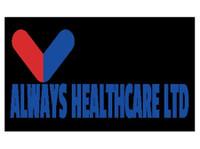 Always Healthcare - Recruitment agencies