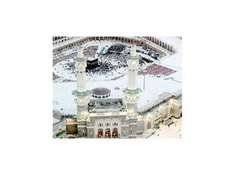 Cheap Umrah Packages | Best Umrah Deals - Qibla Travels Ltd. - Travel Agencies