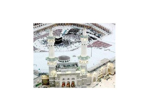 Cheap Umrah Packages | Best Umrah Deals - Qibla Travels Ltd. - Travel Agencies