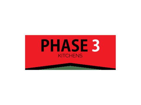Phase 3 Kitchens - Κτηριο & Ανακαίνιση