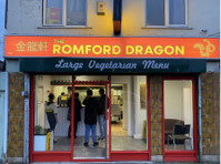 The Romford Dragon (1) - Restaurants