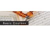 Quran Tutors Academy (1) - Online courses