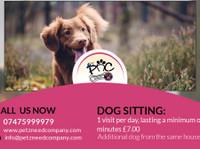 Petz Need Company (5) - Pet services