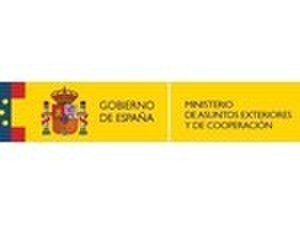 Embassy of Spain in London, United Kingdom - Embassies & Consulates