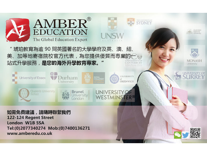 Amber Education UK Services Ltd. - Ecoles internationales