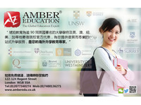 Amber Education UK Services Ltd. - Internationale scholen