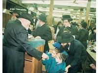 Chabad of Uk (1) - Търговски камари