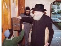 Chabad of Uk (2) - Търговски камари
