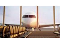 Airport Transfer Services (1) - Car Rentals