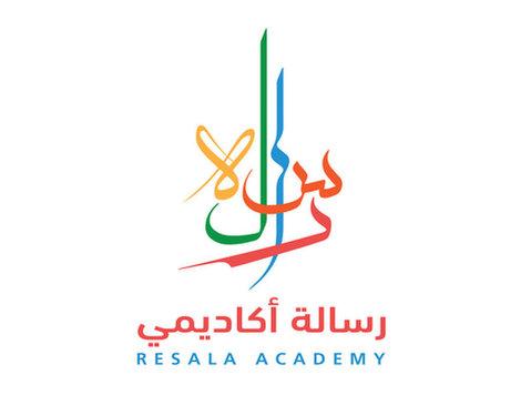 Resala-academy - Tutors