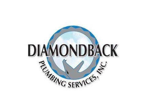DiamondBack Plumbing - Plumbers & Heating