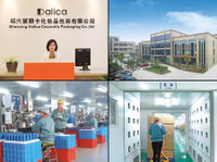 Shaoxing Dalica Cosmetic Packaging Co., Ltd (2) - Cosmetics