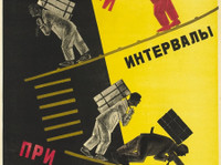 International Poster Gallery (1) - Museums & Galleries