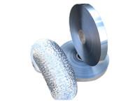 Linan Hongcheng Telecommunication Material Co., Ltd. (2) - Import/Export