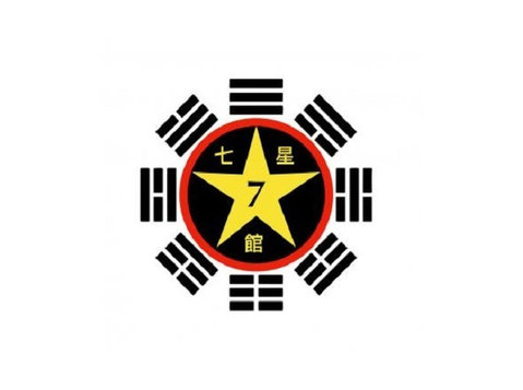Seven Star Kung Fu Academy - Gyms, Personal Trainers & Fitness Classes