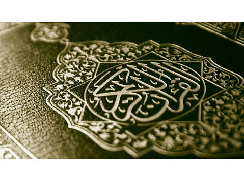 Learn Quran Online - Churches, Religion & Spirituality